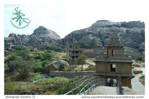 Chitrakaldurga 1