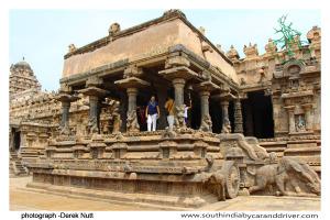 005 History Kumbakonam