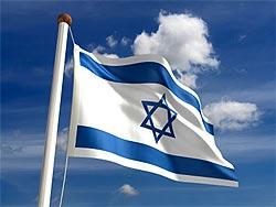 Gela & Offer Paul-Israel